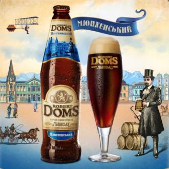 Пиво Домс темне