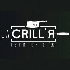 La Grill'я