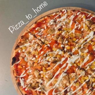 """Піца """"Турецька"""" 33 см."""