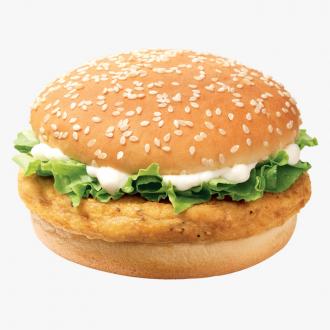Чікенбургер